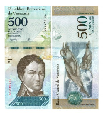 Венесуэла бона (94b) 500 боливар 2017