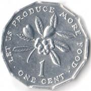 Ямайка 1975-2002 1 цент