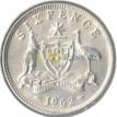 Австралия 1962 6 пенсов (серебро)