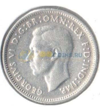 Австралия 1941 6 пенсов (серебро)