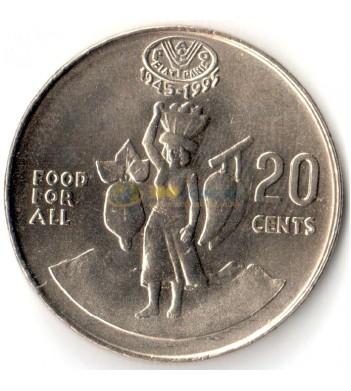 Соломоновы острова 1995 20 центов ФАО