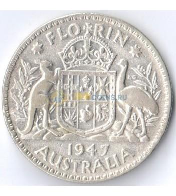 Австралия 1947 1 флорин 2 шиллинга Георг VI