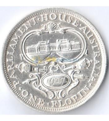 Австралия 1927 1 флорин (серебро)