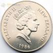 Новая Зеландия 1986 1 доллар Королевский визит