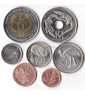 Папуа - Новая Гвинея 2004-2010 набор 7 монет