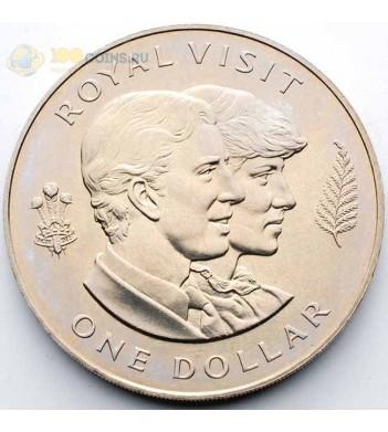 Новая Зеландия 1983 1 доллар Королевский визит