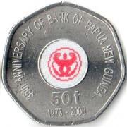 Папуа - Новая Гвинея 2008 50 тойя 35 лет национальному банку
