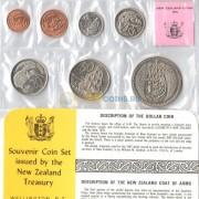 Новая Зеландия 1975 набор 7 монет (буклет)
