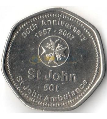 Папуа - Новая Гвинея 2007 50 тойя Больница Святого Иоанна