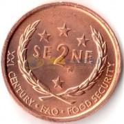 Самоа 2000 2 сене ФАО
