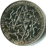 Новая Зеландия 1974 1 доллар Британские игры содружества