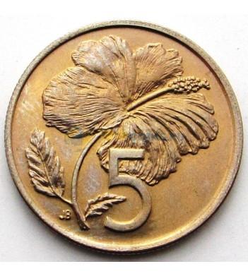 Острова Кука 1973 5 центов Гибискус