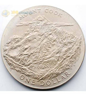 Новая Зеландия 1970 1 доллар Гора Кука