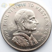 Самоа 1970 1 тала Папа Павел VI