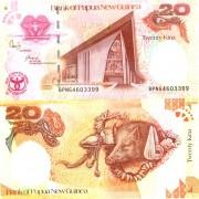 Папуа - Новая Гвинея бона 20 кина 2008