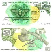 Папуа - Новая Гвинея бона 2 кина 1975
