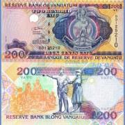 Вануату бона 200 вату 1995