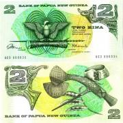 Папуа - Новая Гвинея бона 2 кина 1981