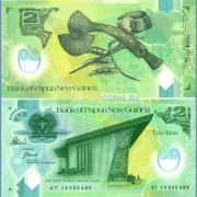 Папуа - Новая Гвинея бона 2 кина 2014