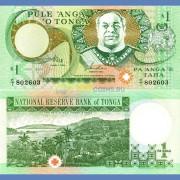 Тонга бона 1 паанга 1995