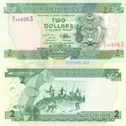 Соломоновы острова бона 2 доллара 1997