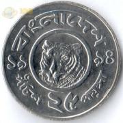 Бангладеш 1977-1994 25 пойш Тигр