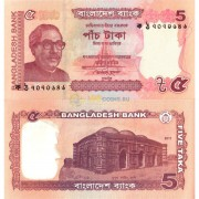 Бангладеш бона (53a) 5 так 2011