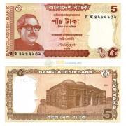 Бангладеш бона 5 так 2015