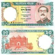 Бангладеш бона 10 так 1997