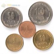 Мьянма 1999 набор 5 монет Львы