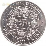 Бутан 1979 1 нгултрум