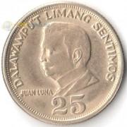 Филиппины 1967-1974 25 сентимо
