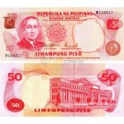 Филиппины бона 50 песо 1978 (подпись 8)