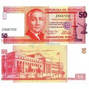 Филиппины бона 50 песо 2008 (подпись 18)