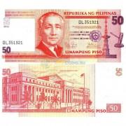 Филиппины бона 50 песо 2012 (193d)