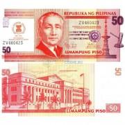 Филиппины бона 50 песо 2012 (юбилейная АСЕАН)