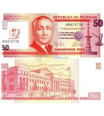 Филиппины бона 50 песо 2013 (юбилейная 217)