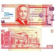 Филиппины бона 50 песо 2013 (юбилейная 215)