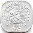 Филиппины 1982 1 сентимо Вождь Лапу-Лапу