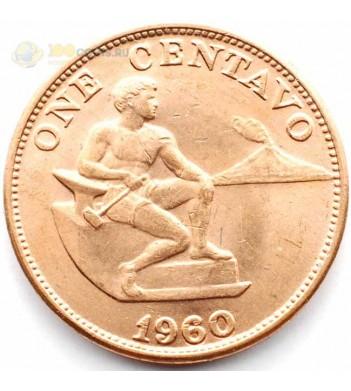 Филиппины 1960 1 сентаво
