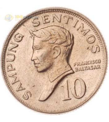 Филиппины 1971 10 сентимо