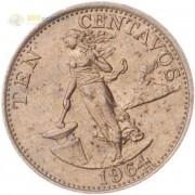 Филиппины 1964 10 сентаво