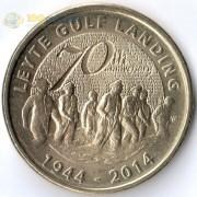 Филиппины 2014 5 песо 70 лет битвы в Лейте