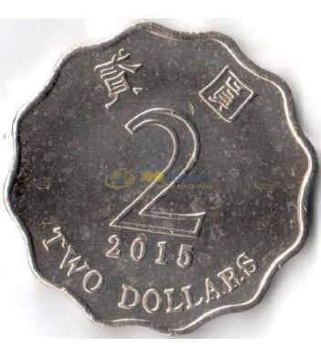 Гонконг 1993-2017 2 доллара