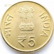Индия 2012 5 рупий Вайшно Деви