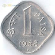 Индия 1965-1981 1 пайс