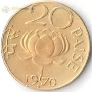 Индия 1968-1971 20 пайс