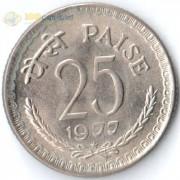 Индия 1972-1990 25 пайс