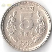 Индия 1992-2003 5 рупий Рубчатый гурт