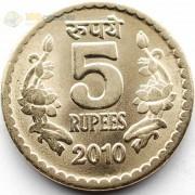 Индия 2010 5 рупий